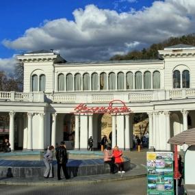 Кисловодск-Замок Коварства и Любви
